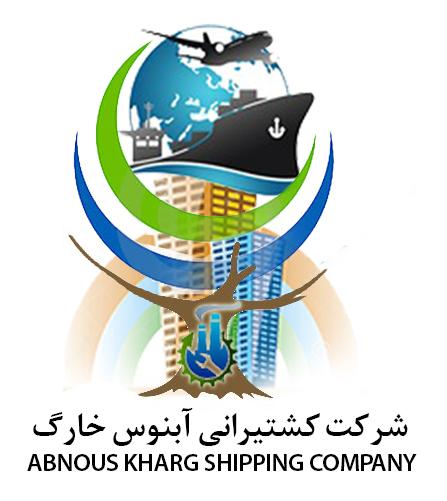 کشتیرانی و بازرگانی آبنوس خارگ