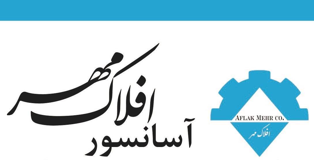 افلاک مهر