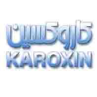 کاروکسین